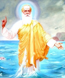 "Guru Nanak Dev Ji heard God 's call to dedicate himself to the service of humanity after bathing in ""Vain Nadi"" (a small river) in India"