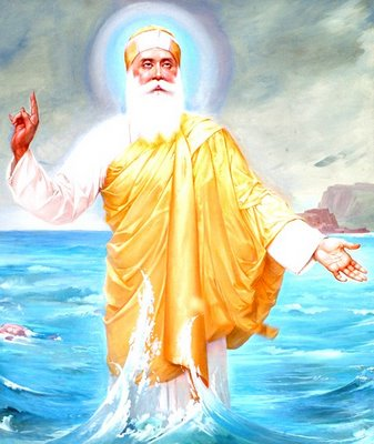 essay on sri save gobind singh ji gurpurab