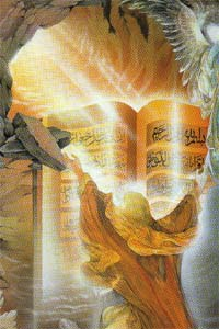 Prophet Muhammad being revealed the Qur'an by Angel Gabriel